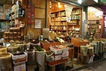 سوق العطارين