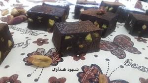تطبيق السيدة شهود هنداوي لوصفة مربعات الشوكولا