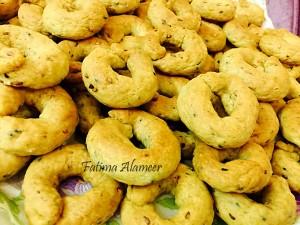 تطبيق السيدة Fatima Alameer